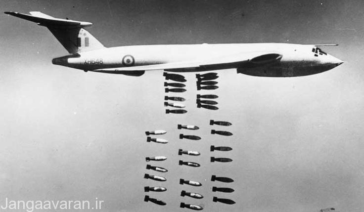 ویکتور در حال افکندن 35 بمب 450 کیلوگرمی