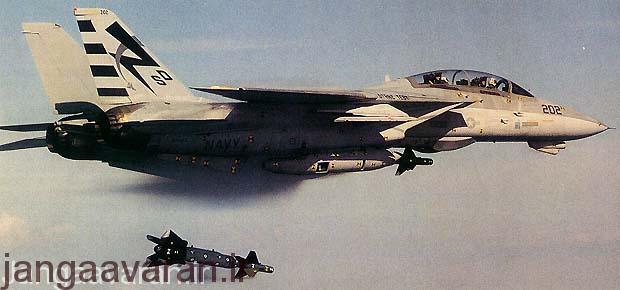 پرتاب بمب هدایت لیزری جی بی یو-24