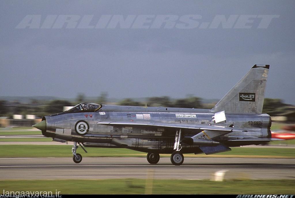 لایتینگ نیروی هوایی انگلستان