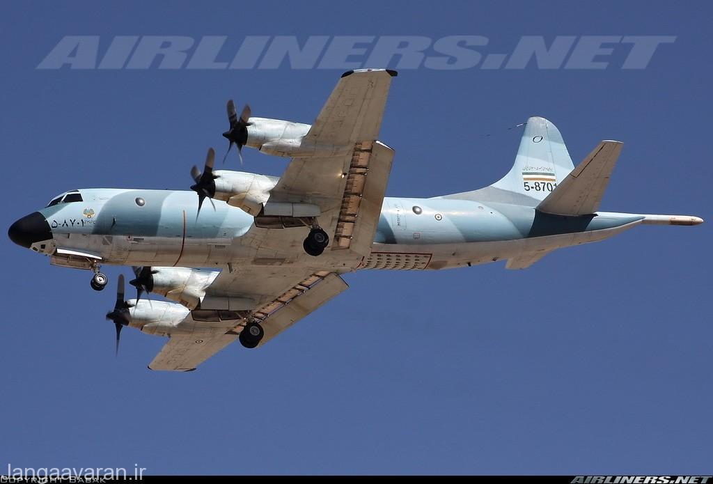 پی3 اف نیروی هوایی ایران