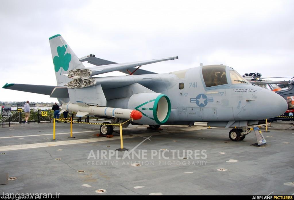 اس3 بی و موشک هارپون