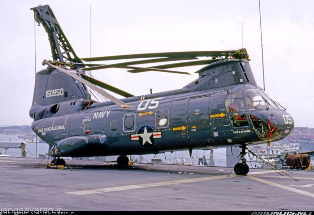 CH-46A