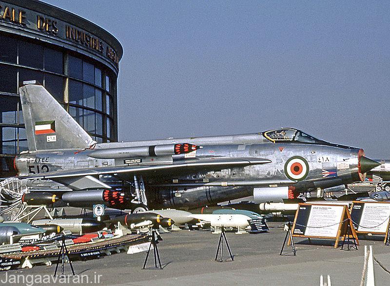 اف35 کا ارتش کویت.این نسخه مانند نسخه عربستانی حتی روی بال هم راکت انداز حمل میکند