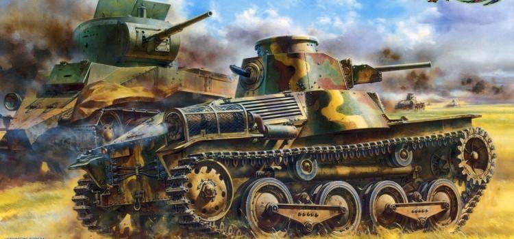 تانک سبک Type 95 ارتش سلطنتی ژاپن