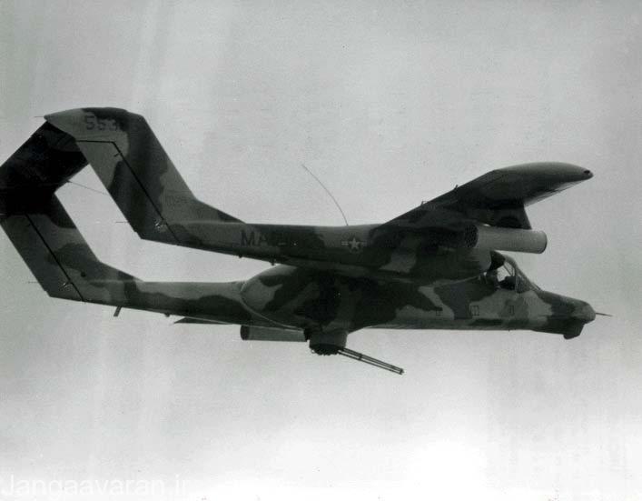 طرح YOV-10A مجهز به یک توپ 20 م م متحرک در زیر بدنه . این طرح با برداشتن توپ زیر بدنه عملیاتی شد