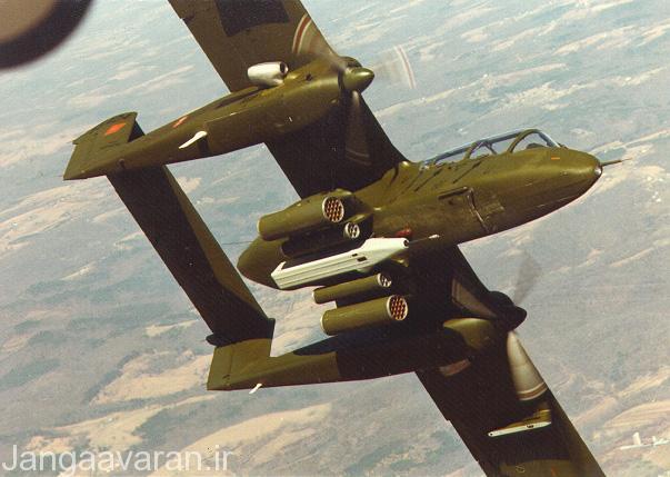 او وی -10 ای مجهز به راکت انداز و مسلسل 12.7 م م