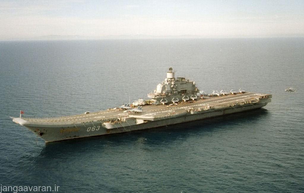 تصویری از ناو هواپیما بر Admiral Kuznetsov با سکوی پرش شیب دار در جلو ان