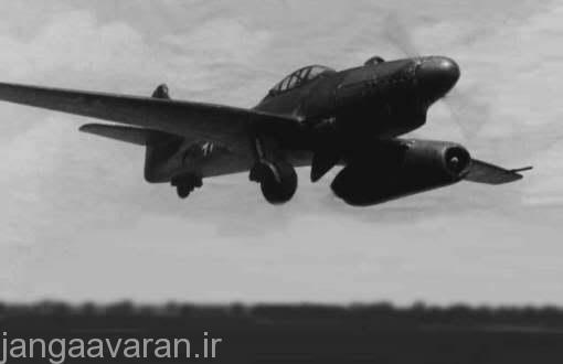ام ایی 262 وی1