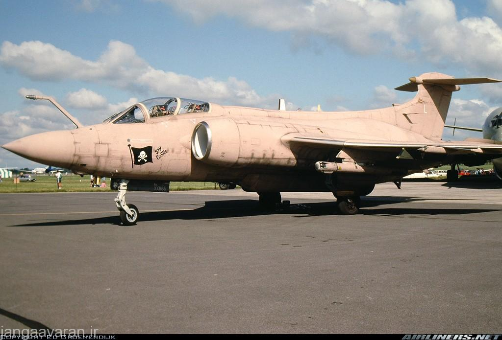 یکی از 12 بوکانیر شرکت کنند در جنگ اول خلیج فارس  که دارای رنگ امیزی خاکی بود