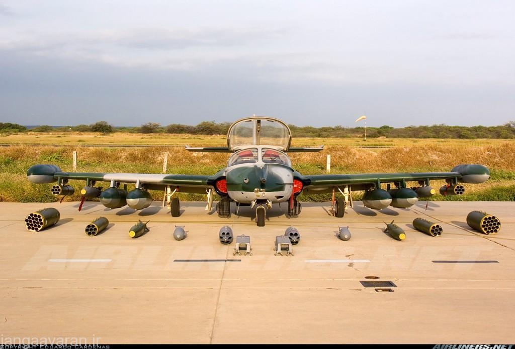ای -37بی