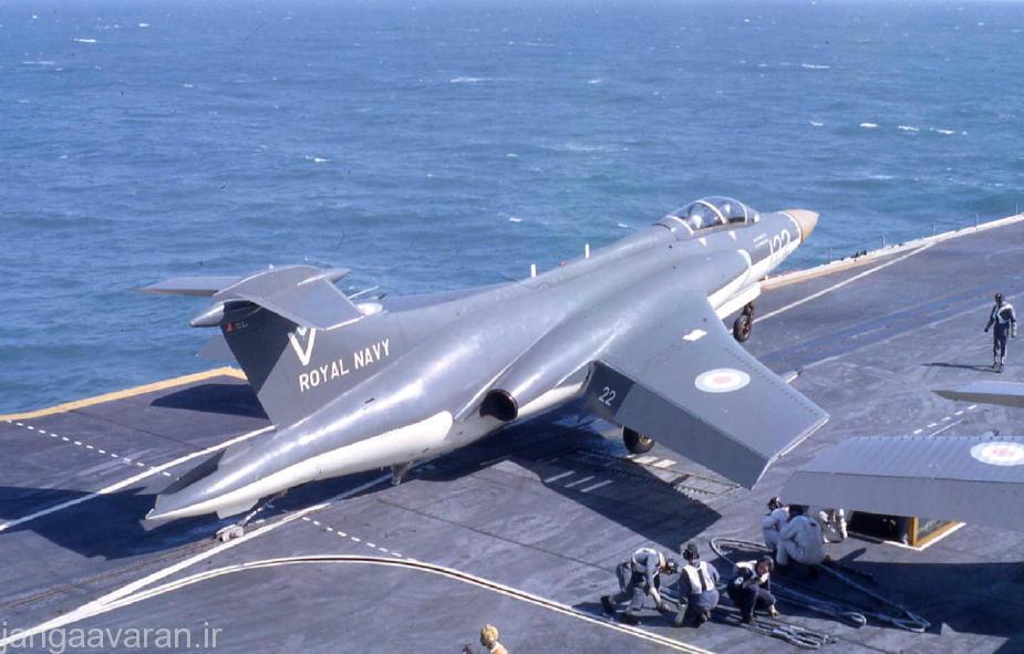 بوکانیر اس 2 بر روی ناو هواپیما بر اریک رویال