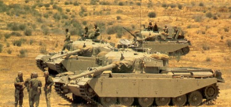 تانک سنتورین