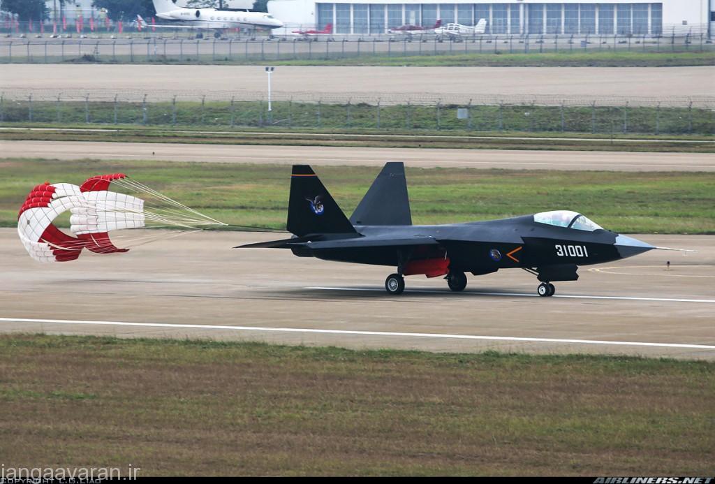 جی 31 در نمایشگاه دفاعی چین در سال 2014