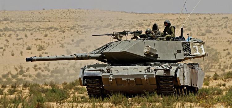 تانک سری  ماگاچ