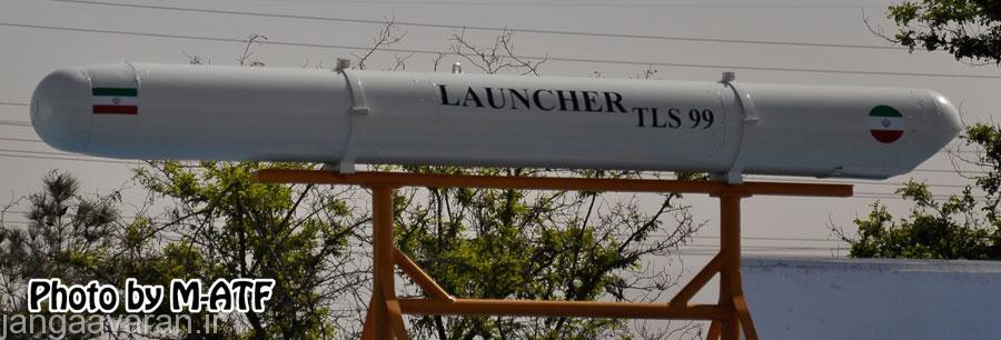 غلاف نشان گذار لیزری TLS-99