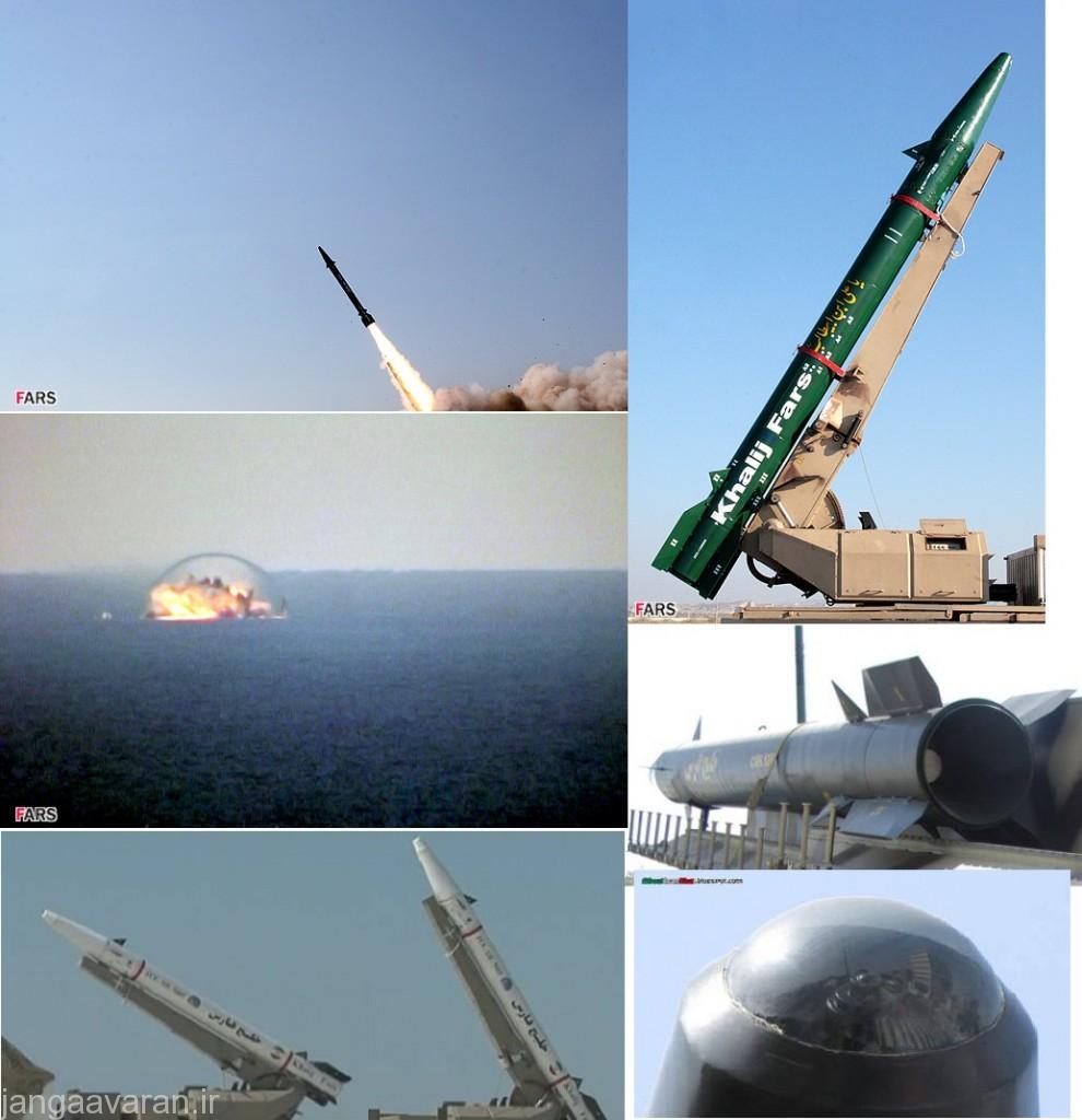 خلیج فارس. در پایین ترین تصویر سمت راست دوربین سر موشک مشخص است