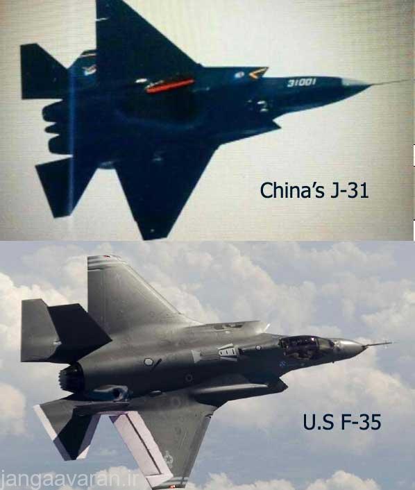 اف35 و جی31