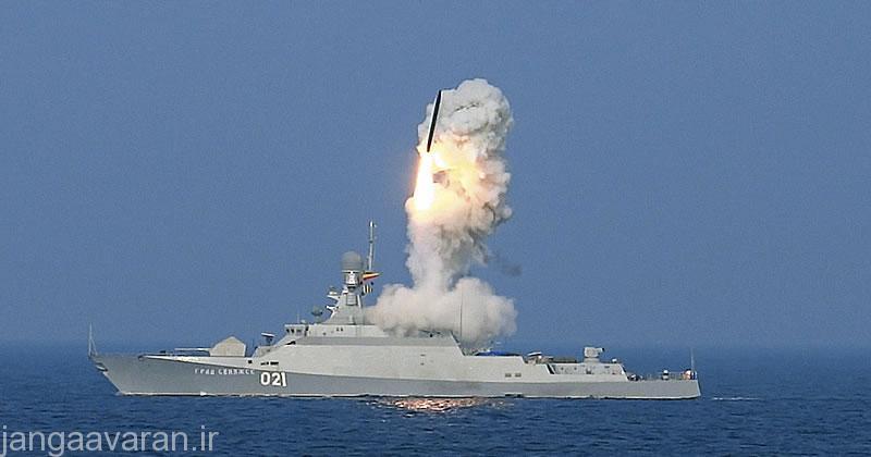 موشک کروز ضد کشتی و ضد سطح کالیبر