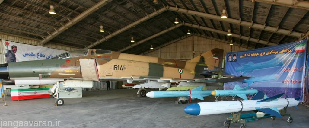 موشک ضد کشتی نصر و قادر