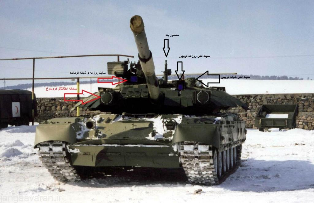 t-84tur2l