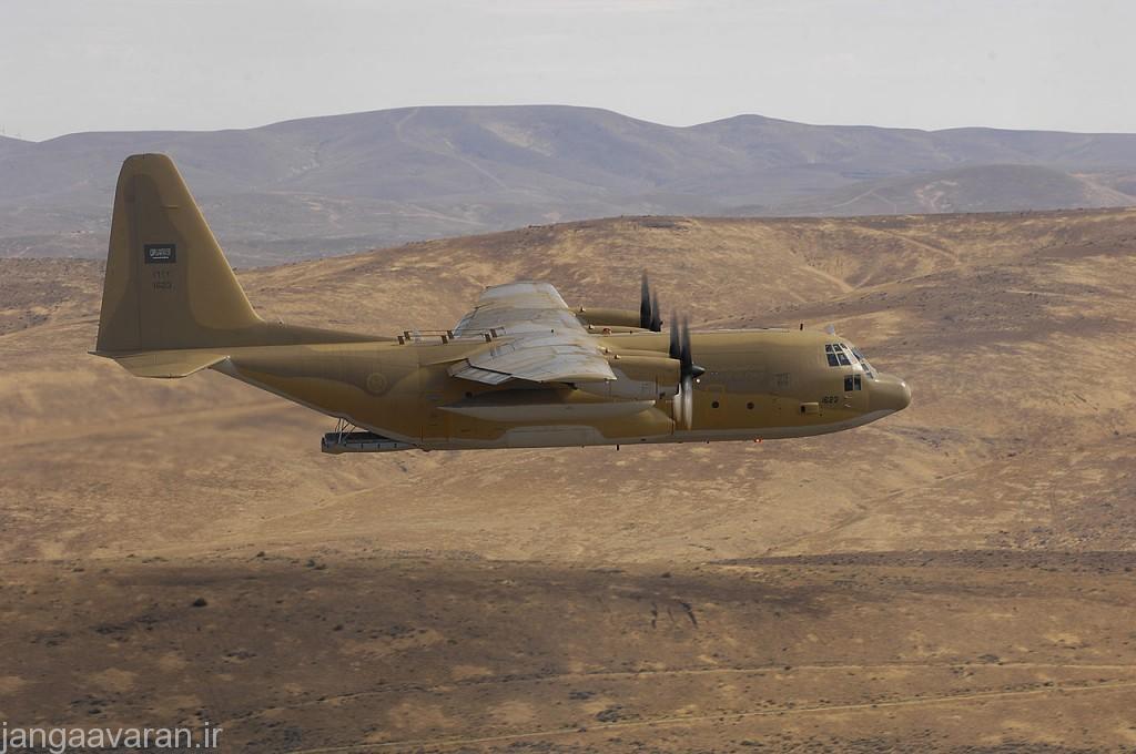 سی130 ارتش عربستان