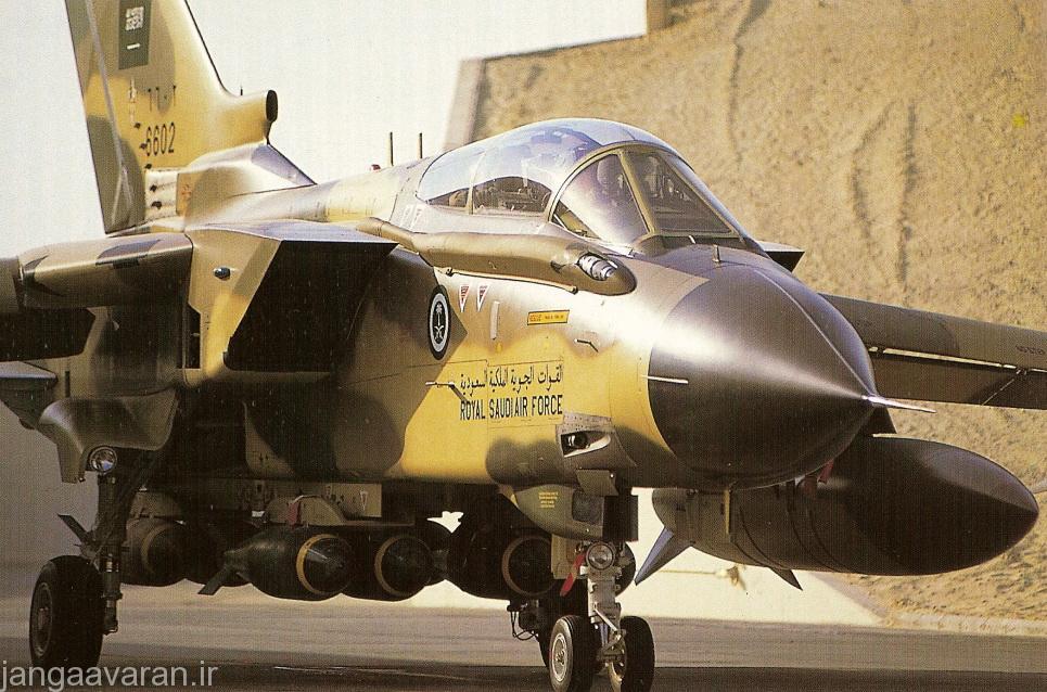 تورنادو عربستانی و هشت بمب 450 کیلوگرمی