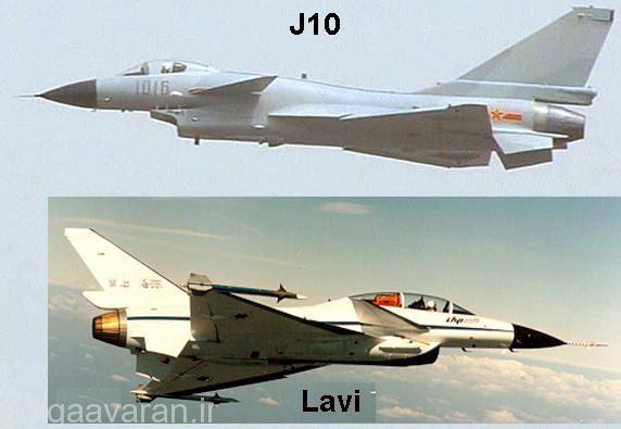 اگرچه از نظر ظاهری جی 10 شبیه لاوی است ولی از درون یک طرح چینی و روسی است