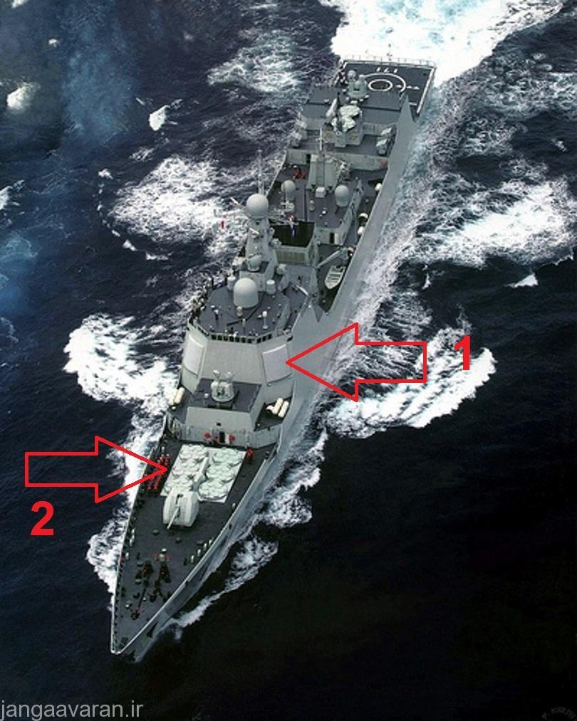 تصویری از تایپ 052 سی. شماره 1 در تصویر انتن رادار ارایه فازی تایپ 348 و شمار2 سیلوی پرتاب عمود موشک اچ اچ 9 است