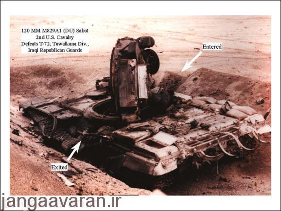 سند افتخار مهمات اوراینومی ام 829ای1. شکار تی 72 که در خاکریز بوده. از یک سمت خاکریز وارد شده، به تانک برخورد کرده ، از ان صوی تانک بیرون امده و از ان سوی خاک رویز رد شده است