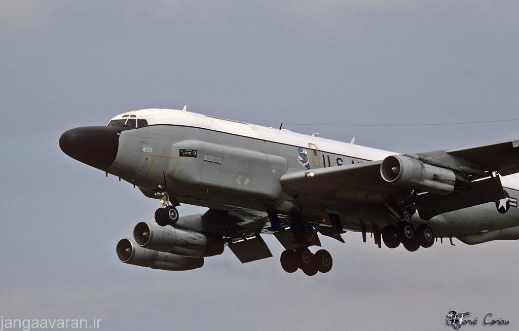 rc-135 ریوت جوینت
