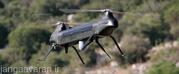 IAI-Ghost-micro-unmanned-aerial-vehicle
