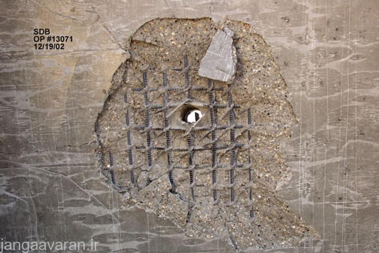سوارخ ایجاد شده در پی نفوذ بمب