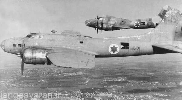 بمب افکن b-17