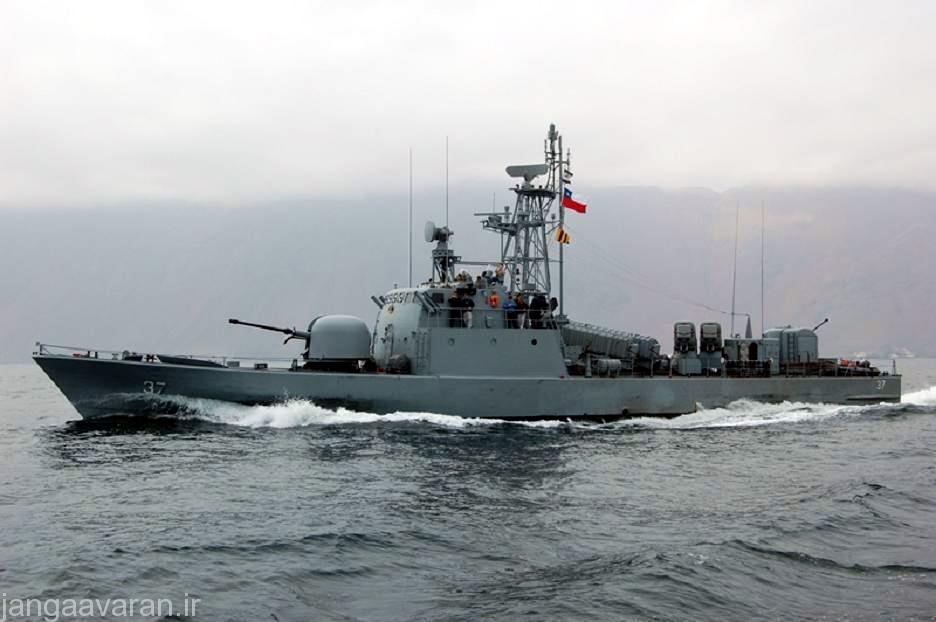 نسخه در خدمت ارتش شیلی