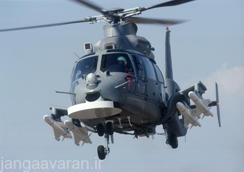 پانتر نسخه ام بی ارتش امارات