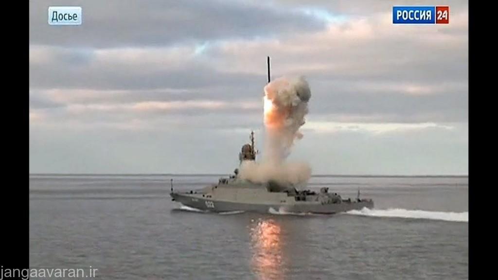 تصویر شلیک موشک کلوب به طرف اهدافی در سوریه توسط بویان ام