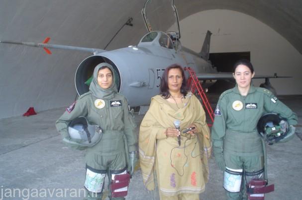 چند سالی است که زنان نیز در نیروی هوایی پاکستان به عنوان خلبان به خدمت گرفته شده اند