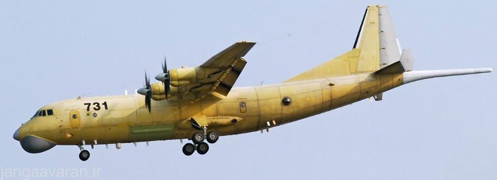 Y-8FQ