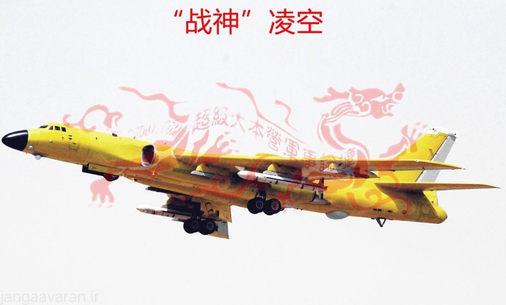 موشک سی جی 20 نسخه هواپرتاب در تصویر زیر بال بمب افکن اچ6