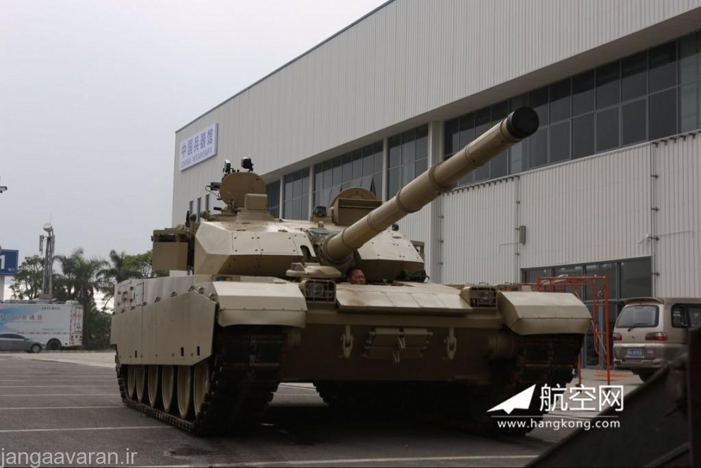 MBT-3000-2012-Picture-8