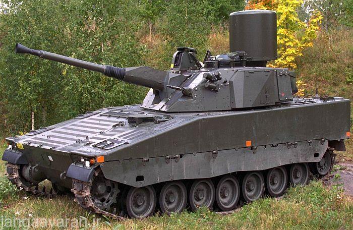 CV9040AAV