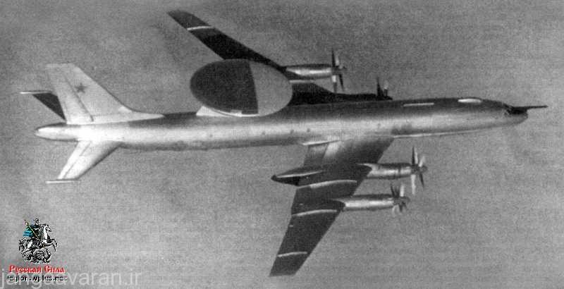 توپلوف 126