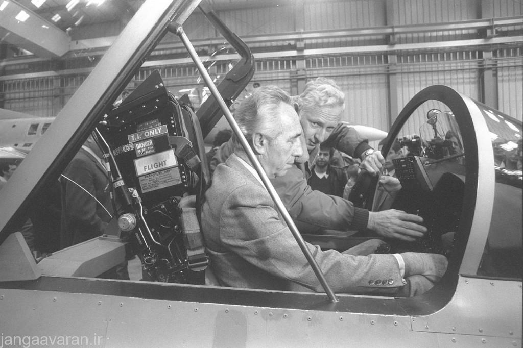 فرمانده وقت نیروی هوایی اسرائیل و شیمون پرز
