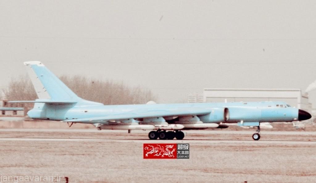 اچ6 کا اخرین نسخه بمب افکن چینی اچ 6 میتواند تا شش موشک کروز با برد بیش از 2000 کیلومتر حمل کند