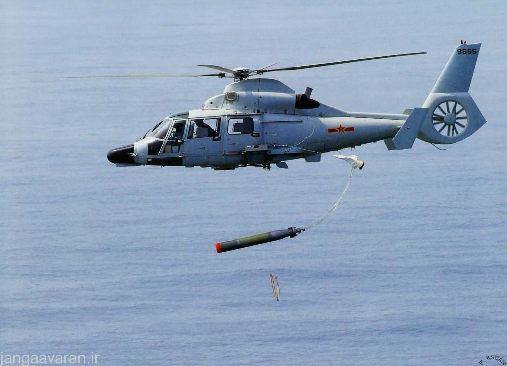 بالگرد Z-9C در حال پرتاب اژدر