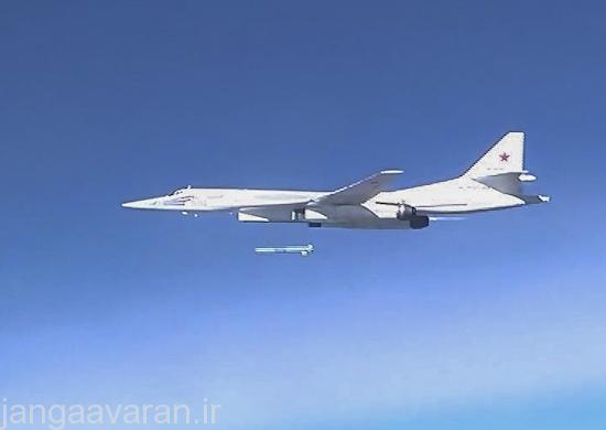 روسیه نیز در دهه 1990 دست به هماهنگ سازی موشک خا 55 و نسخه های متعارف ان روی برخی از بمب افکن های خود زد