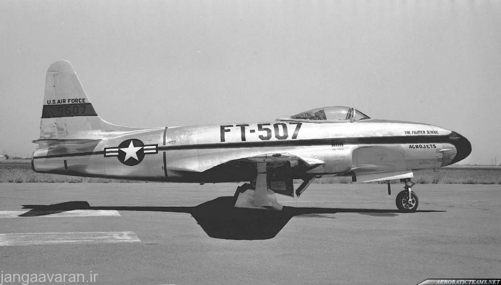 acrojets-f-80-8