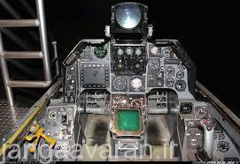 کابین F-16A که در سال 1977 عملیاتی شد