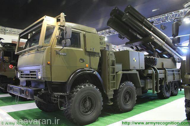 T-122/300 Multi Caliber Rocket Launcher