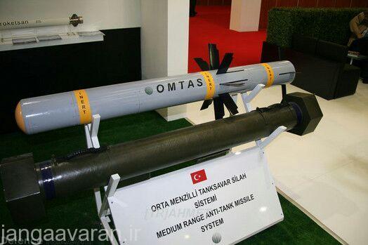 موشک ضد زره برد بلند UMTAS يا همان